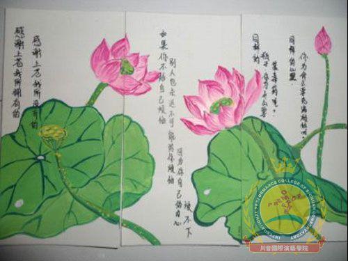中学生获奖绘画作品荷花